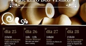 Breves do Município de Figueiró dos Vinhos