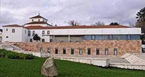 Biblioteca Municipal de Figueiró dos Vinhos: Cultura e Excelência
