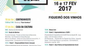 Fórum de Economia e Empreendedorismo Social – 16 e 17 de Fevereiro