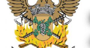 Associação Humanitária de Bombeiros Voluntários de Figueiró dos Vinhos – Convocatória da Assembleia-Geral