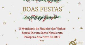 Município de Figueiró dos Vinhos – Boas Festas