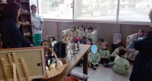 Serviço Educativo do Museu Municipal leva crianças a conhecer o 'JIRA'