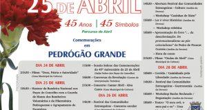Pedrógão Grande: Programa das comemorações do 25 de Abril