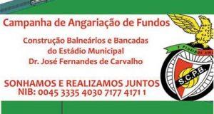 Sport CP Benfica – Campanha de Angariação de Fundos