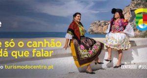 """Campanha """"Aqui Entre Nós"""" quer colocar o Centro de Portugal como destino preferencial dos portugueses"""